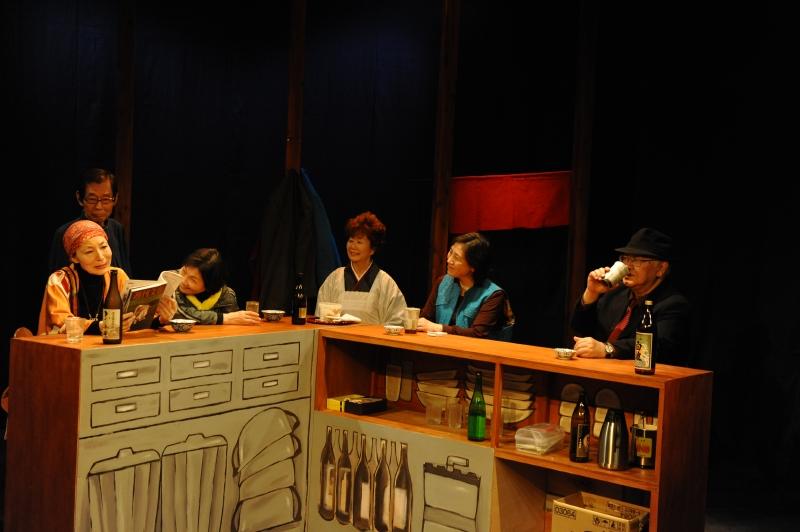 第3回公演 酒と泪とオジンとオバン