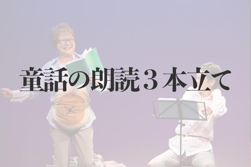 第7回公演「つんどく」