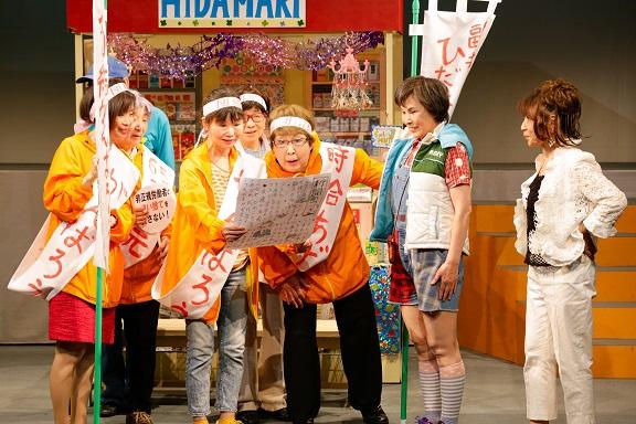 第8回公演「小さなお店」